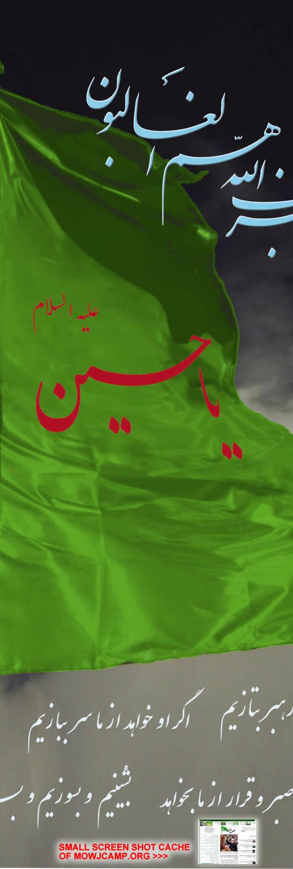 Iranian-Cyber-Army-595-IMG-B